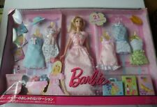 Barbie Vacation Gift set - Doll with extra fashions - Box is in poor condition