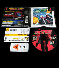 RAYSTORM The Best Sony playstation PSX Play Station PS1 JAPONES Taito Ray Storm