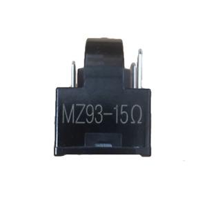 220V 4.7/12/15/22/33 Ohm 3 Pins Refrigerator Compressor PTC Starter Relay