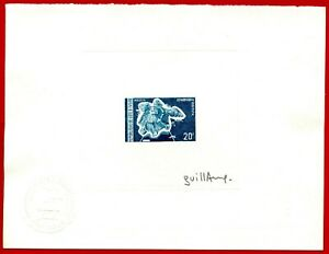 Ivory Coast 1972 #307, Artist Signed Die Proof (2), Xenorhora d., Shell
