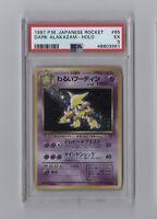 1997 Pokemon Japanese Rocket Holo Dark Alakazam #65 PSA 5 EX