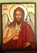 "Hand Painted Icon of St. John the Baptist Angel of desert, on Wood 6x8"""