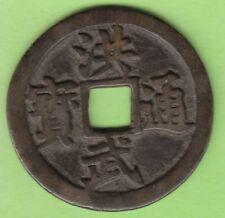 China 5 Cash 1368-1398 Tai Zu Ming-Dynastie sehr selten nswleipzig