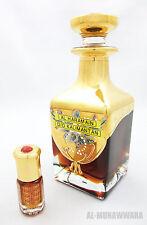36ml Dehnal Oudh Kalimantan by Al Haramain - Traditional Perfume Oil/Attar/Oud