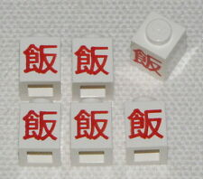 Lego Lot of 6 New White Brick 1 x 1 Red Asian Character Chinese Rice Pattern