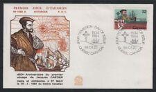FRANCE FDC - 2307a 3 JACQUES CARTIER - QUEBEC 20 Avril 1984 - LUXE sur soie