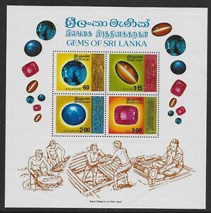 SRI LANKA SGMS629 1976 GEMS M/S MNH
