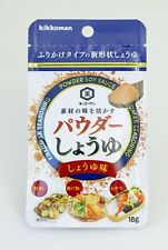 Japanese Kikkoman Dehydrated powder soy sauce 18g dipping Dried vegan seasoning