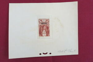 Tunisia. Scott B 114. Trial Color Die Proof. Only 5-10 Copies Produced.