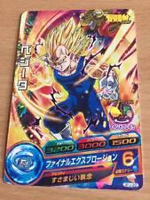 Carte Dragon Ball Z DBZ Dragon Ball Heroes Jaakuryu Mission Part SP #JPJ-22