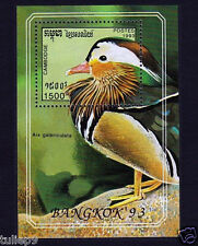 Cambodia (1993) - Ducks of Cambodia SS (MNH) - Bangkok 93 Overprint