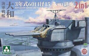 1/35 Takom #2144 IJN Yamato Type 60-Caliber 15.5cm Gun Turret