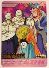 Dragon Ball Bakuretsu Impact Rare 119-III