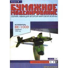 """Fighter """"Heinkel He-100D"""" (Paper Model Kit) << Orel #2, 1/33 scale"""