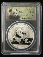 2014 China Panda 1 Oz. Silver Coin 10 Yuan PCGS MS70 #T310