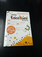 LOCOROCO PSP Japan GAME GUIDE FUN BOOK