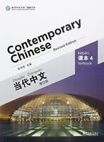 Contemporary Cinese Vol.4 - Libro di Testo Da Wu ,Zhongwei,Nuovo ,Gratuito & Del