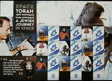 Jeffrey Hoffman space torah rare Israeli stamp sheet ltd edition NASA STS-75
