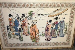 Japanese Vintage hand woven wall tapestry, excellent condition, 32 X 22""