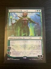 MTG Nissa, Who Shakes the World Japanese - War of the Spark - MINT