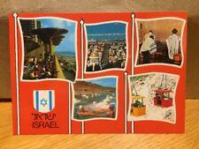 Israel Flags 1995 Postcard