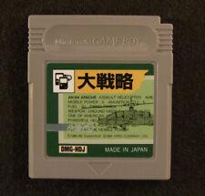 Daisenryaku (Nintendo Game Boy GB, 1989) Japan Import