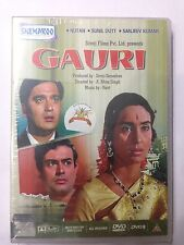 Gauri - Sunil Dutt, Nutan, Sanjeev Kumar - Hindi Movie DVD ALL/0, English Subtit