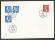 SWEDEN - 1975 New values  - FIRST DAY COVER.