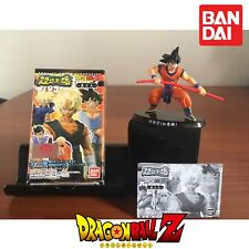 GASHAPON BANDAI DRAGONBALL Z SOUL OF HYPER FIGURATION V.9 SON GOKU.