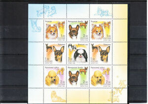 RUSSIA 2000 DOGS M/S MNH VF