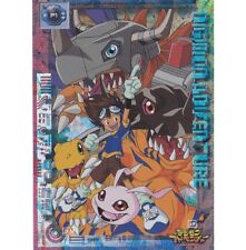 MINT JAPAN DIGIMON HOLO FOIL PRISM RARE - TAI AGUMON GREYMON METALGREYMON CARD