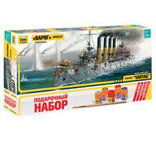 Varyag Cruiser DIY Model Kit Zvezda 9014ПН Russian Battleship