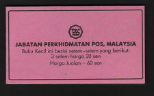 MALAYSIA FEDERAL TERRITORY 1988 60c COMPLETE BOOKLET KSB6.