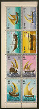 BAHRAIN : 1979 Dhows set in block    SG258a  unmounted mint