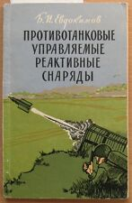 Book Anti tank Grenade Launcher Gun Rocket Missile Artillery guided Jet Russian