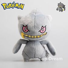Anime Pokemon Banette Figure Plush Toy Soft Stuffed Doll 7'' Teddy Great Gift