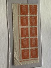 Japan Stamp Lot BX21