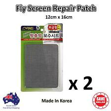 2x Fly Screen Net Mesh Repair Patch Sheet 12x 16cm Adhesive DIY Holes Kit Tape