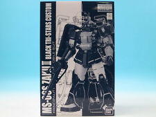 [FROM JAPAN]MG 1/100 Mobile Suit Gundam: MS-06S Black Tri-Stars Zaku ver. 2....