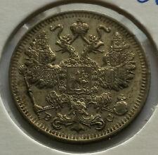 Russie / Russia , Nicolas II 15 Kopeks 1915 BC SUP