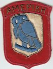 Original WWII Occupation US Army Greek Elections Patch- Bullion- Theater-made