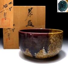 YF1 Japanese Tea bowl, Kutani ware by Nitten Exhibition Potter, Shoichiro Kutani