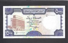 Yemen p-30 , XF, 500 Rials, 1997 , SPECIMEN !!