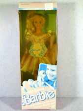 NIB BARBIE DOLL 1988 GIFT GIVING