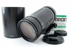 Tamron LD 200-400mm F/5.6 75DN Zoom AF Lens for Nikon [Very good] Japan #646321A