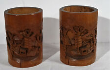 Antikes Paar China Bambus Pinselbecher - Antique pair ofchinese bamboo brushpot