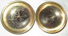 """Holy surah yasin bowl""""""""4 qul and ayatul kursi brass two Bowl New Islamic Art"""