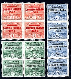 Costa Rica VERY Rare Scott C117/9 NON-ISSUED Color Overprints Blocks and Strip