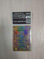 2020 Ancient Mew Korean Promo Card Limited Movie Promo Sealed Pokemon