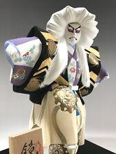 """Hakata Doll figurines ningyo vintage Kabuki """"Kagami ShiShi"""" with Case Japanese"""